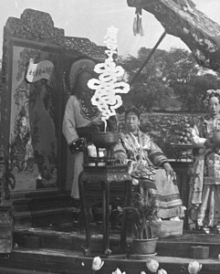 Detail of The Empress Dowager Cixi and attendants on the imperial barge on Zhonghai, Beijing, 1903-1